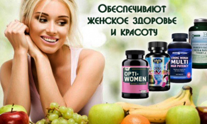 http://www.gympad.ru/usr/p/eb9691b5397436228476dbb62e0bd77c_content.jpg